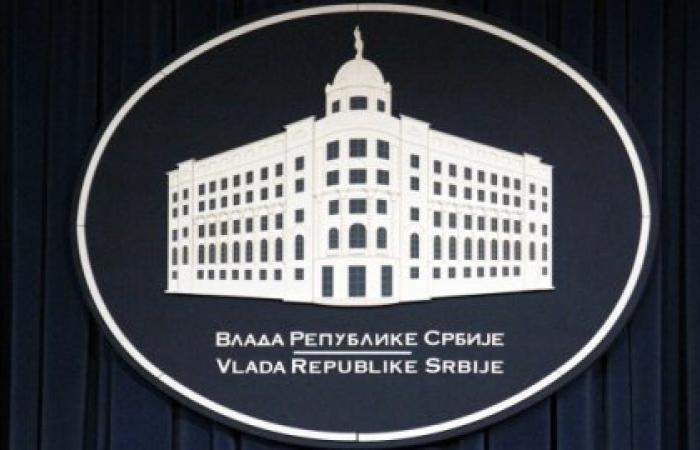 Poziv za učešće na prezentaciji programa podrške direktnim investicijama Vlade Republike Srbije
