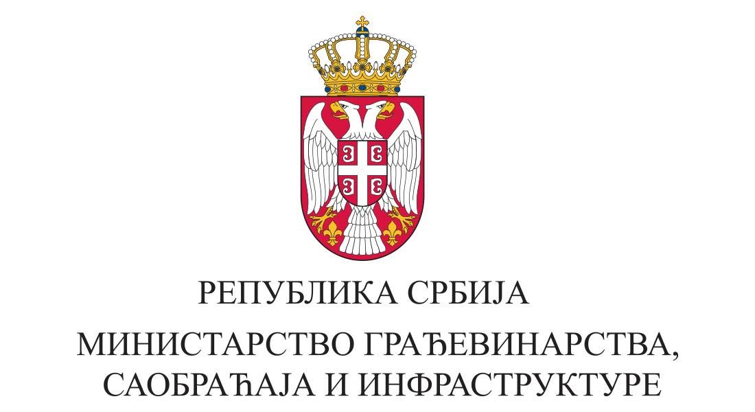 Javni poziv za dodelu bespovratnih sredstava iz budžeta Republike Srbije u 2018. godini, za sufinansiranje izrade tehničke dokumentacije za unapređenje energetske efikasnosti zgrada javne namene u svojini jedinica lokalne samouprave