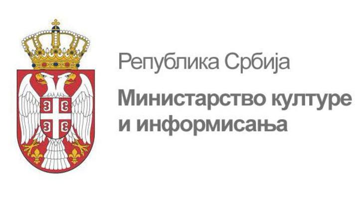 Konkurs 2019 za sufinansiranje programa i projekata međunarodne saradnje Ministarstva kulture i informisanja
