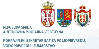 Drugi konkurs za dodelu sredstava za sufinansiranje investicija u nabavku opreme za proizvodnju vina i rakije na teritoriji AP Vojvodine u 2019. godini