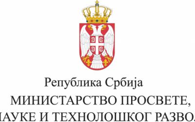 Javni poziv za podnošenje predloga projekata koji se finansiraju iz budžeta Republike Srbije u okviru Programa raspodele investicionih sredstava Ministarstva prosvete, nauke i tehnološkog razvoja za 2020. godinu