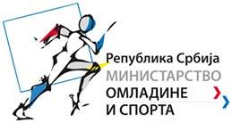 Objavljen javni konkurs za programe i projekte od javnog interesa u oblastima omladinskog sektora