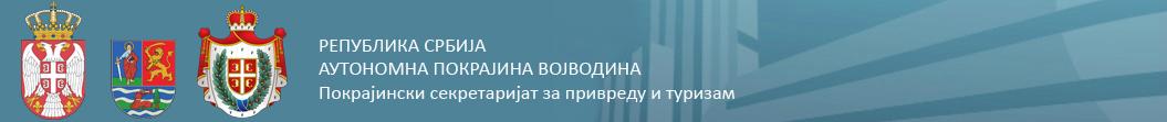 Konkursi pokrajinskog sekretarijata za privredu i turizam