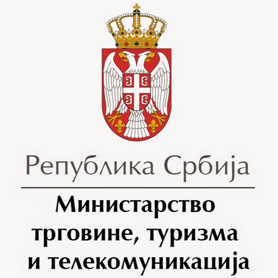 Konkurs za dodelu subvencija i transfera namenjenih za projekte razvoja turizma u 2020. godini